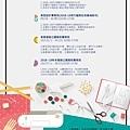 版型實務系列課程資訊