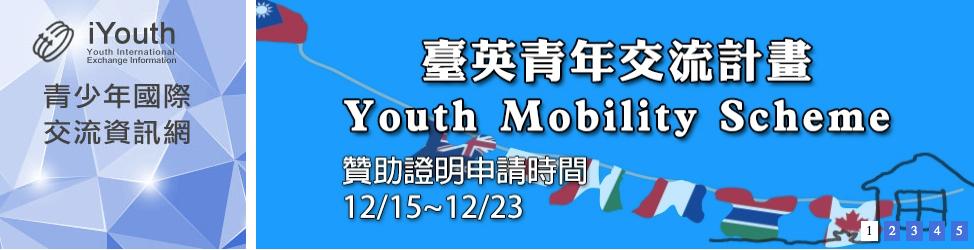 螢幕快照 2014-12-02 下午6.53.13