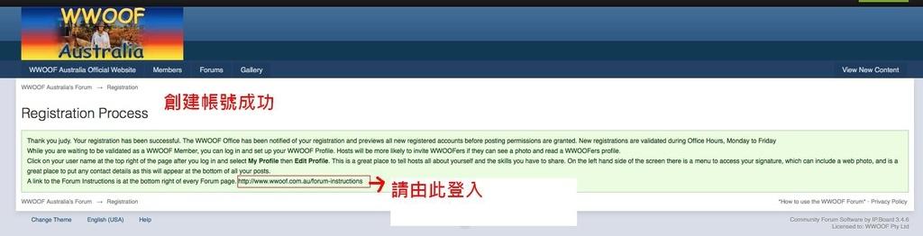 02 Registration process.JPG