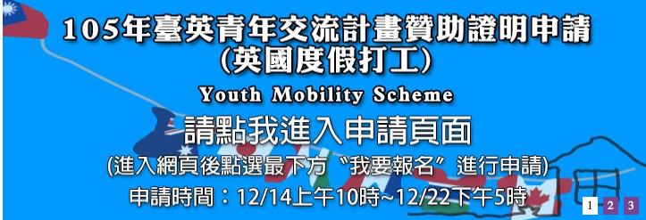 螢幕快照 2015-12-10 下午3.31.13