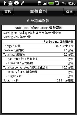 減肥計劃01.png