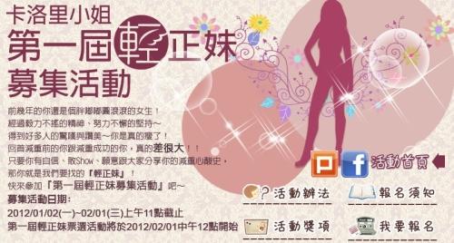 2012-01-03_184424.jpg