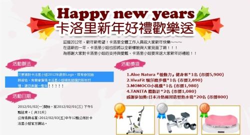 2012-01-03_190311.jpg