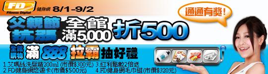 20120801