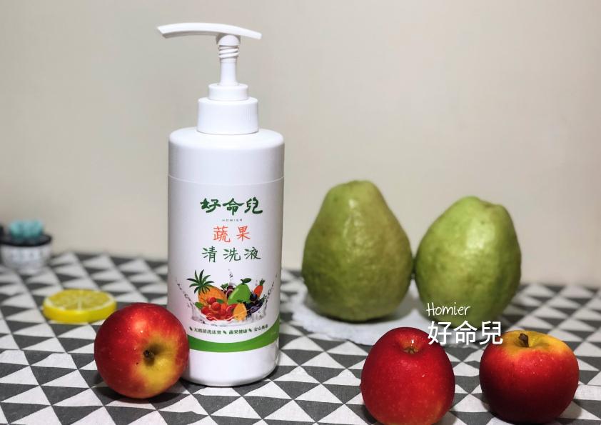 蔬果清洗液.jpg