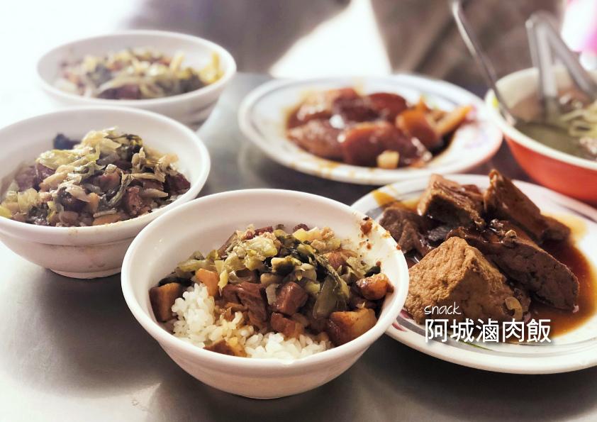 東門市場滷肉飯.jpg