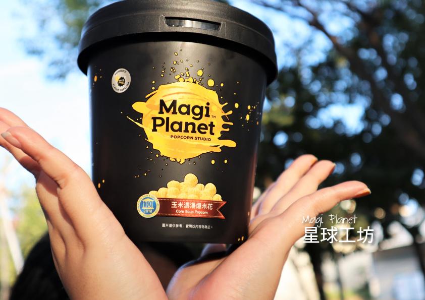 Magi-Planet.jpg