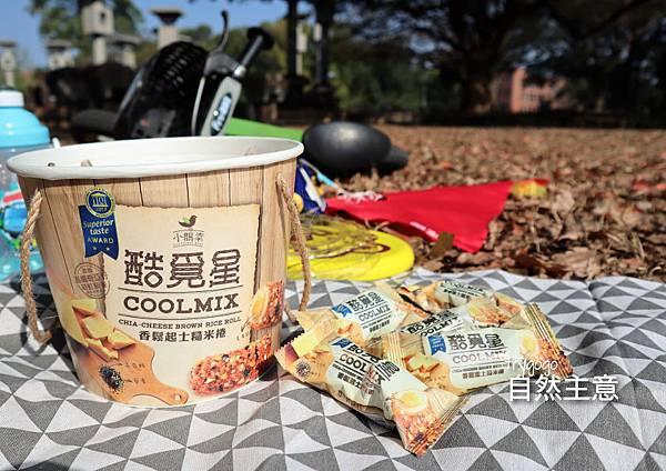 酷覓星香鬆起司糙米捲派對分享桶.jpg
