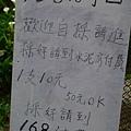 P1080881 [800x600].JPG