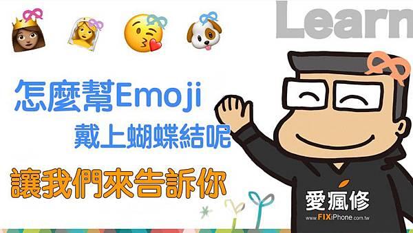 emoji首圖