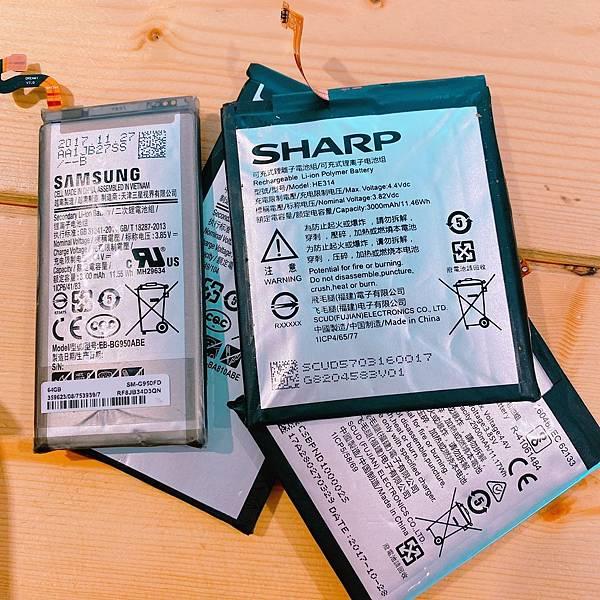 頭份手機維修_維修之星_電池更換_螢幕更換_各大廠牌手機維修