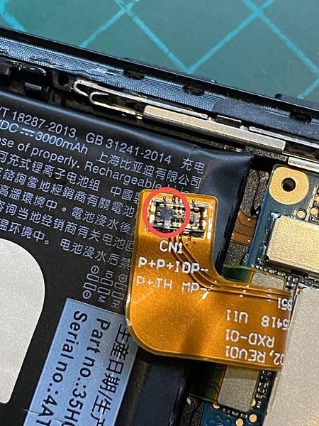 頭份手機維修_維修之星_FIXSTAR_IPHONE快修_電池老化更換_螢幕更換