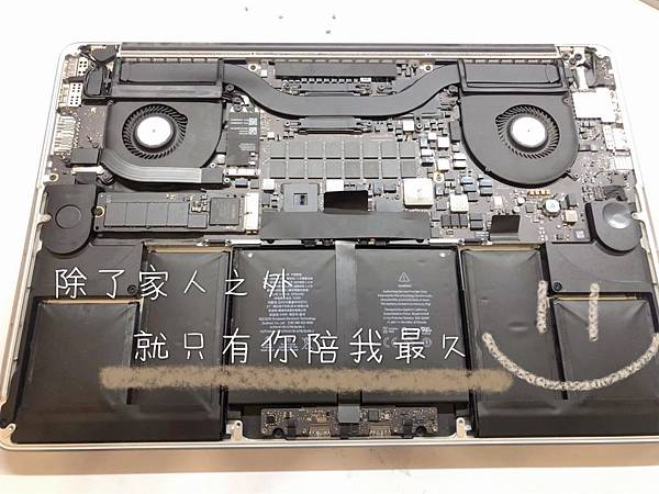 頭份維修之星_手機_平板_筆電_電子錶維修