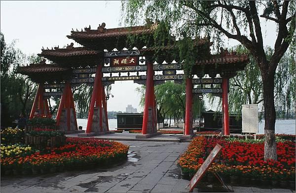 大明湖1997.4.21.jpg