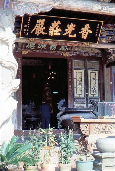 龍山寺正殿一角 1983.4.1.jpg