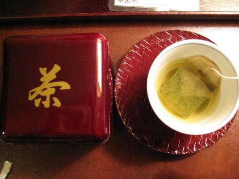 2009kanazawa 009.jpg