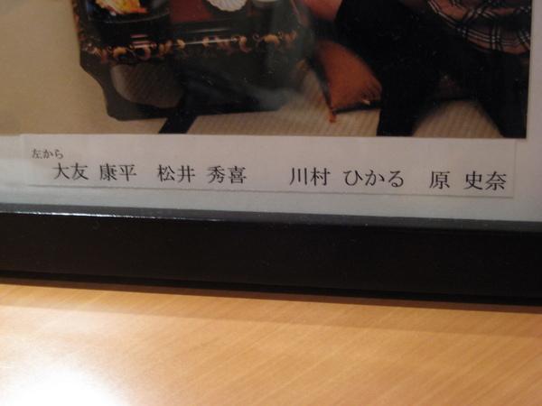 2009kanazawa 496.jpg