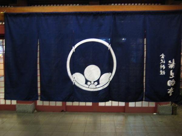2009kanazawa 501.jpg