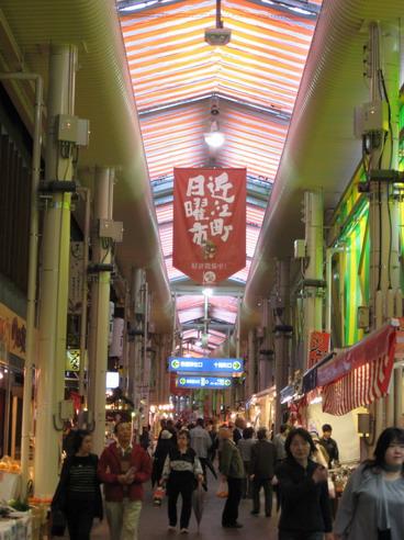 2009kanazawa 504.jpg