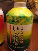 2009kanazawa 509.jpg