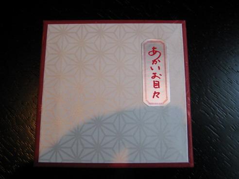 2009kanazawa 518.jpg