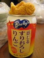 2009kanazawa 508.jpg