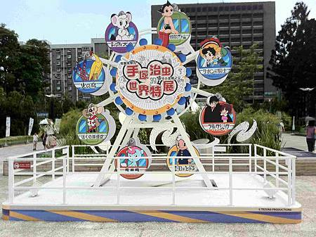 手塚治虫的世界特展-1.jpg