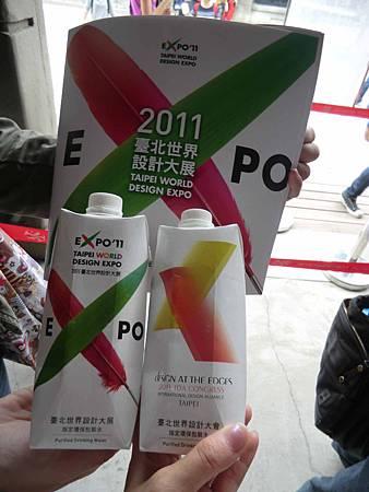 2011台北國際設計大展-1.jpg