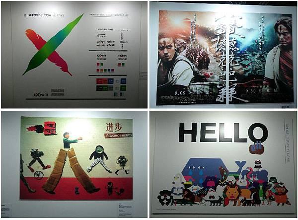 2011台北國際設計大展-5.jpg