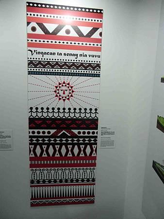 2011台北國際設計大展-7.jpg