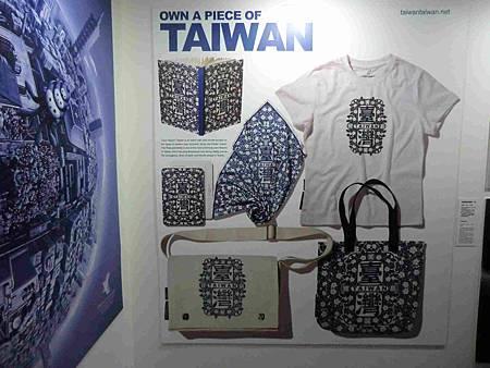 2011台北國際設計大展-10.jpg