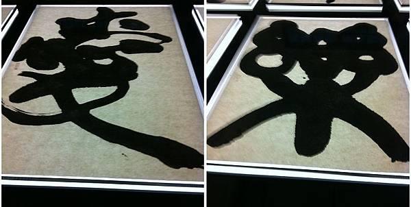 2011台北國際設計大展-21.jpg