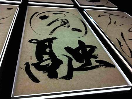 2011台北國際設計大展-24.jpg