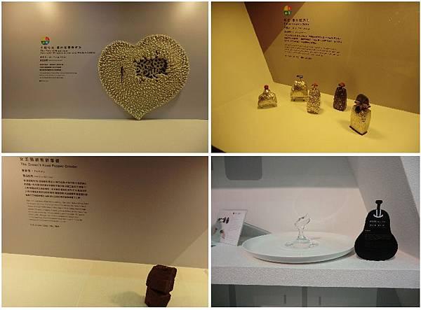 2011台北國際設計大展-28.jpg