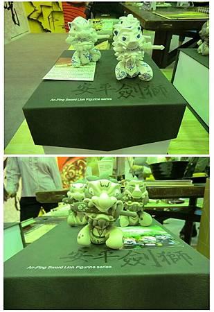 2011台北國際設計大展-31.jpg
