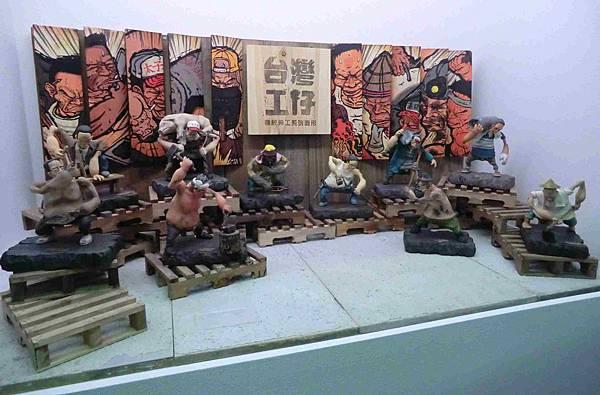 2011台北國際設計大展-33.jpg