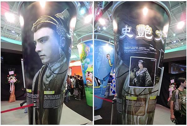 2011台北國際設計大展-36.jpg