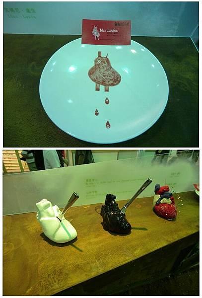 2011台北國際設計大展-37.jpg