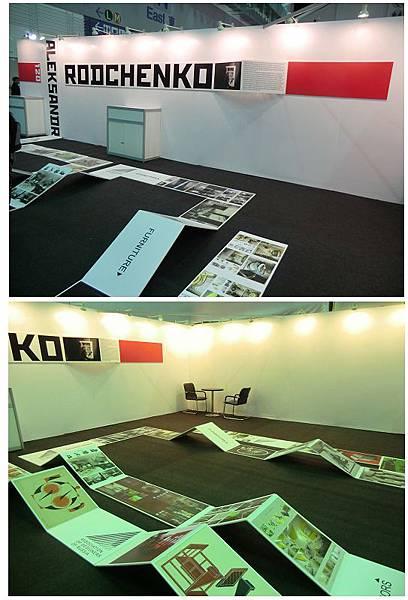 2011台北國際設計大展-42.jpg