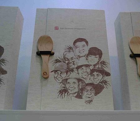 2011台北國際設計大展-43.jpg