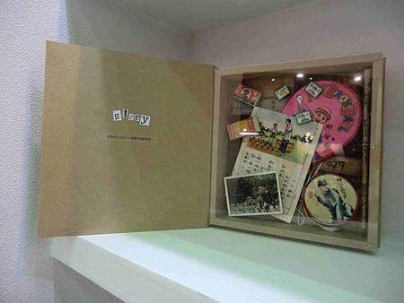 2011台北國際設計大展-47.jpg