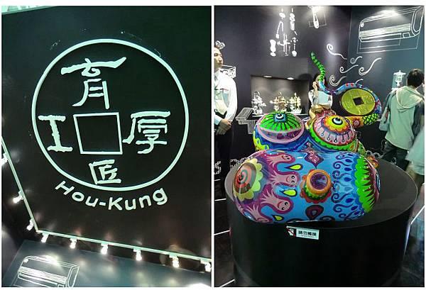 2011台北國際設計大展-57.jpg