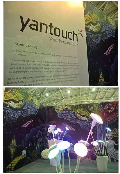 2011台北國際設計大展-58.jpg