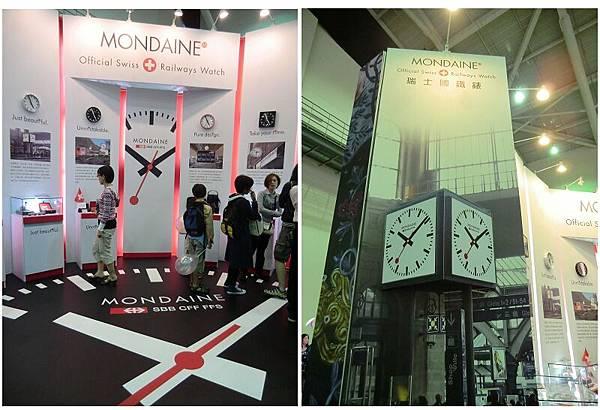 2011台北國際設計大展-59.jpg