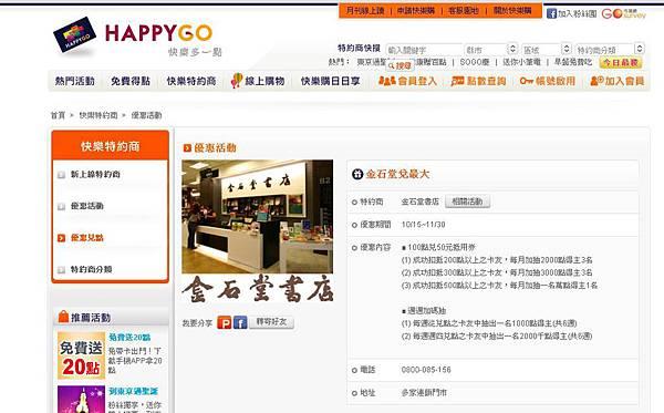 happy go-2.JPG