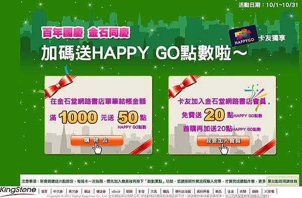 happy go-4.JPG