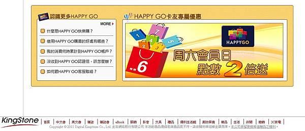 happy go-6.jpg