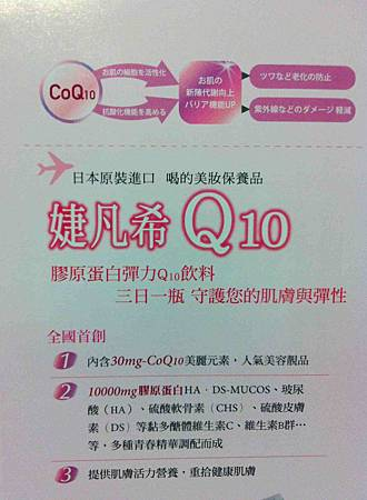 Q10-8.jpg
