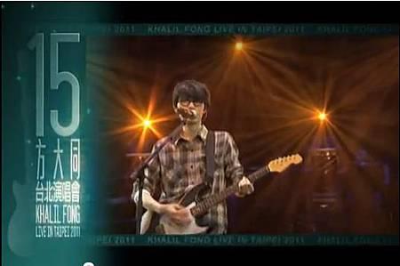 2011方大同台北演唱會.JPG