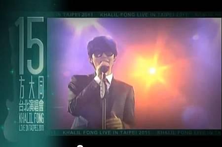 2011方大同台北演唱會-2.JPG